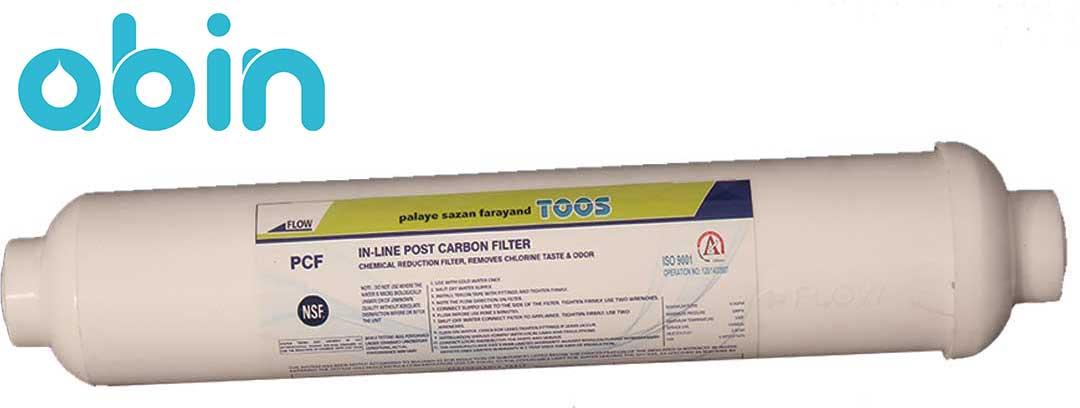 فیلتر پست کربن توس