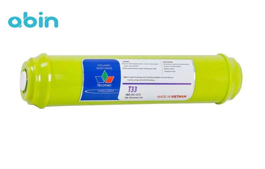 فیلتر پست کربن T33